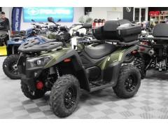Quad Kymco MXU 550 EPS T 4x4